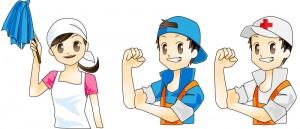 キャラクターデザイン例